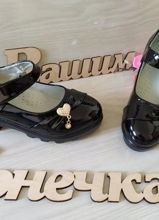Туфли лодочки лаковые