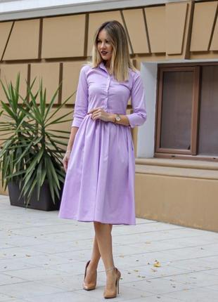Платье рубашка миди лиловый