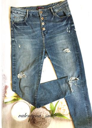 Стильні сучасні брендові джинси cropp