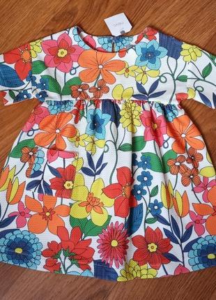 Красивучее платье next на 1-2.5 года