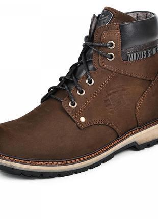 Кожаные ботинки для мальчика кет 2 maxus 110105