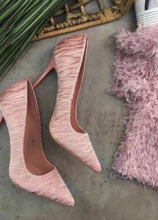 Ніжні туфлі