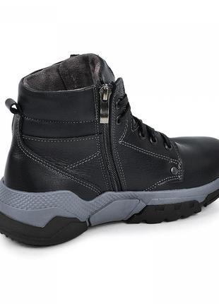 Кожаные ботинки для мальчика кет 110106 черная и синяя кожа