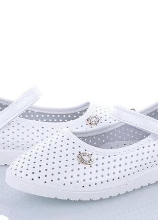 Легкие туфли для девочек с перфорацией белые размеры: 31-36