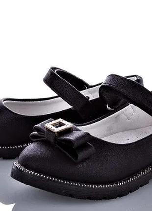 Туфли школьные для девочек черные ввт размеры: 26-31