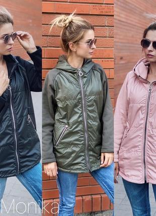 Стильная очень модная куртка парка осень
