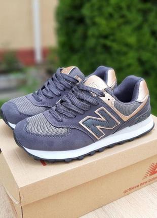 Nеw balance 574 grey/gold женские кроссовки нью беленс тёмно серые с золотом 36-41