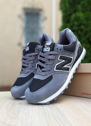 New balance 574 grey/black женские кроссовки нью беленс серые с чёрным 36-41