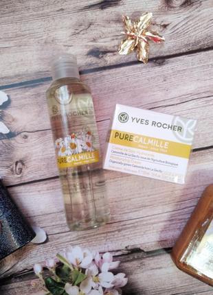 Набор yves rocher: крем для лица 50мл+ гель для умывания 200мл