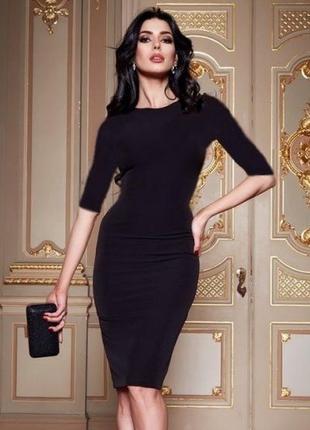 Стильное платье футляр,трикотаж коттон от бренда seven sisters