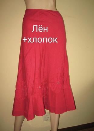 Финальная распродажа! marks&spencer роскошная юбка, лён+хлопок, р.14, наш 48