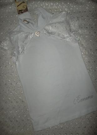 Нарядная футболка -американка на девочку 164р 176р