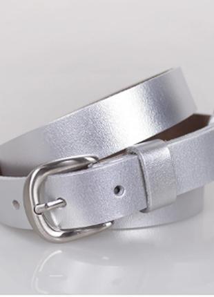 Кожаный ремень, пояс  (серебро)