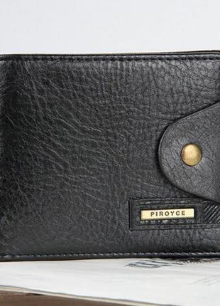Кошелек портмоне бумажник мужской