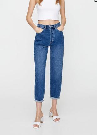 Стильні джинси mom pull&bear!!