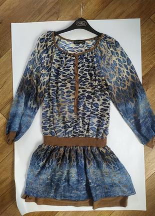 Платье с заниженой талией