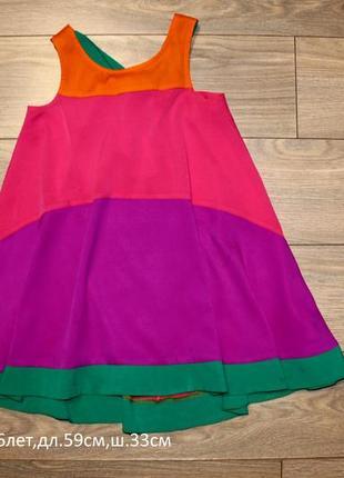 Платье next шифон 6лет
