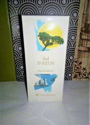 Парфюмированная вода sel d'azur (сель дазур) yves rocher (ив роше), 100мл