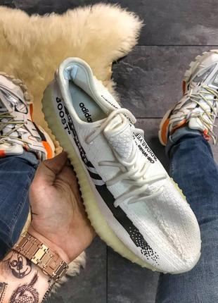 Кроссовки adidas yeezy boost 350 off white (серо розовые)