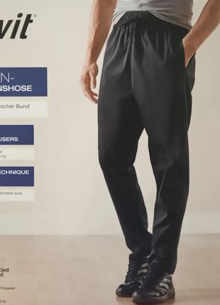 Чёрные мужские спортивные штаны crivit