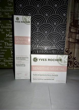 Набор успокаивающий крем для глаз + для лица сенситив вежеталь ив роше sensitive vegetal