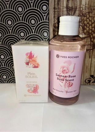 Набор парфюмированная вода plein soleil (плен солей) и гель для душа свежая роза ив роше
