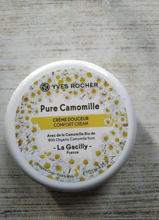 Крем для лица и тела pure camomille yves rocher 125 ml