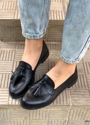 Женские кожаные туфли - лоферы 1981