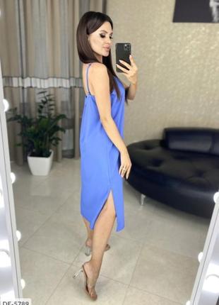 Синее платье миди на бретелях