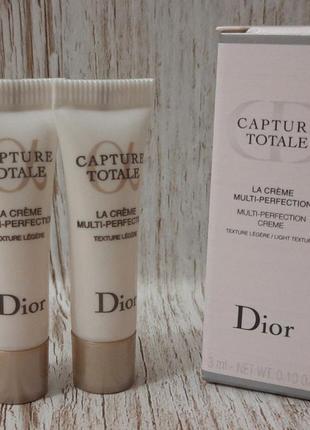Крем для лица dior capture totale multi-perfection creme universal