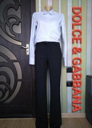 Шикарные фирменные шерстяные брюки