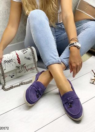 Замшевые лоферы нежный фиолет замш ( сменный декор) полномерные размер