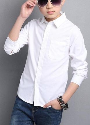 Классическая белая рубашка парню tsarevich с длинным рукавом 32р