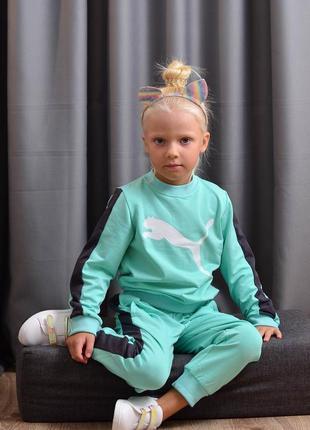 Спортивный костюм на девочек и мальчиков 2-6 лет