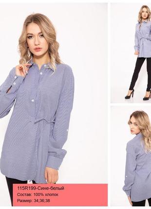 Стильная хлопковая блузка рубашка удлинённая оригинальная с завязками