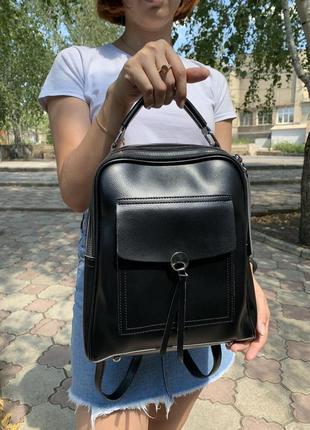 😍шикарная качественный рюкзак экокожа / классический городской / кроссбоди