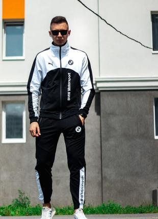 Спортивный костюм bmw motorsport black and white.