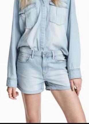 Шорты джинсовые,светло-голубые, бойфренды