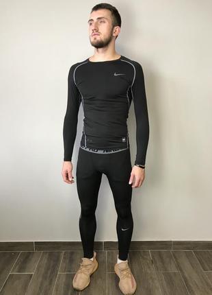 Комплект костюм спортивный компрессионный мужской  nike