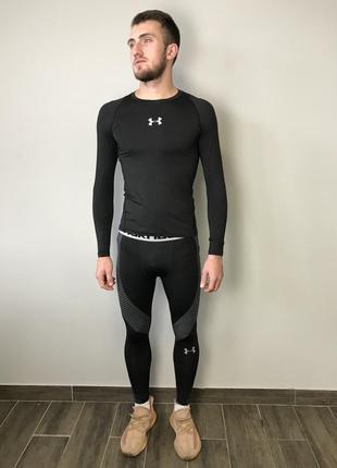 Комплект костюм спортивный компрессионный мужской  under armour