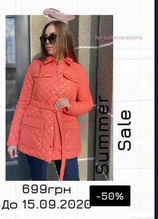 Коралловая куртка - рубашка по скидке! распродажа! осенняя. женская. 1 сентября