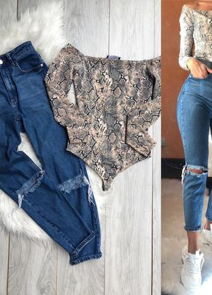 Стильный комплект джинсы мом asos и боди bershka