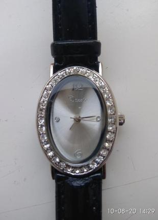 Годинник ручний