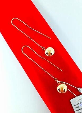 Серьги протяжки позолота, позолоченные сережки