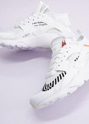 Nike air huarache ultra x off white