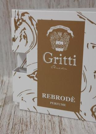Gritti rebrode объем 2мл