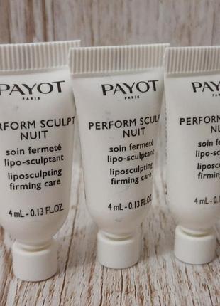 Payot perform sculpt nuit мини 4ml