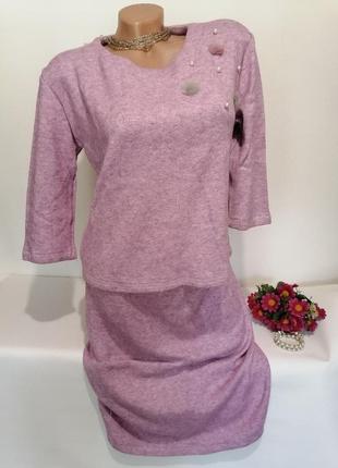 Женский костюм - юбка и кофта 48 размер