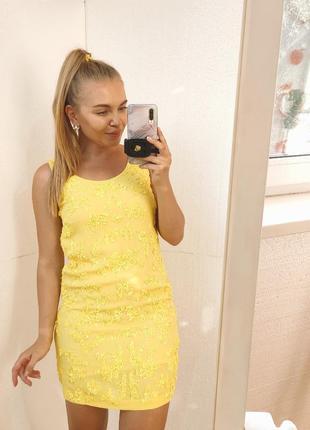 Яркое платье warehouse