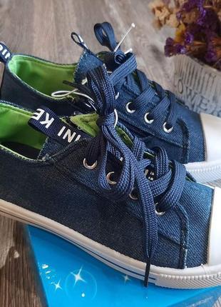 Нові кеди, спортивне взуття, kedini